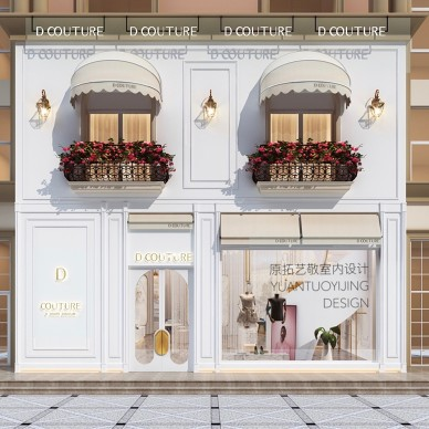 D COUTURE公园1903店_3799223