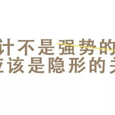 """腾龙公寓,用""""光""""和""""风""""俘获空间_3799908"""