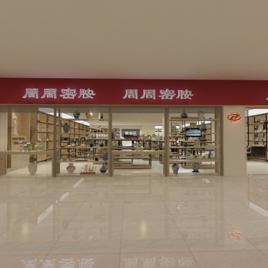 上海周周密胺快餐用品有限公司_3800523