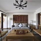 中式现代—自在居——客厅设计图