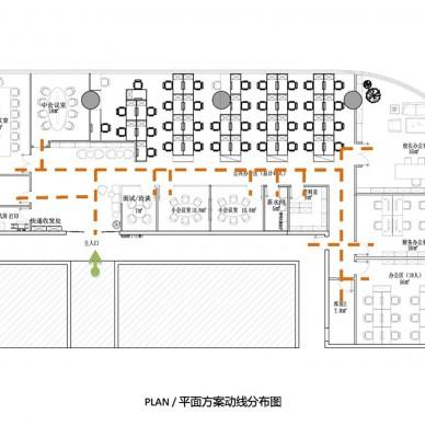 上海某教育机构办公室_3815565