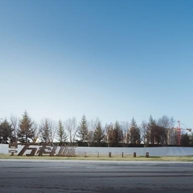 西宁万科城:属于西宁人的美好生活空间_3824948