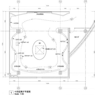 罗麦集团设计方案_3830359