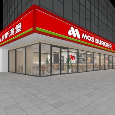 摩斯漢堡_3831143