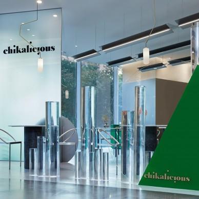 Chikalicious Réel,上海——室内空间图片