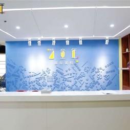 杭州—艺童年国际美校_3835004