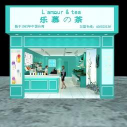 乐幕的茶_3836543