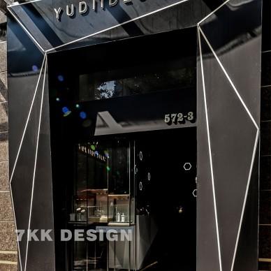 YUDII珠宝店高贵而又神秘——门口图片