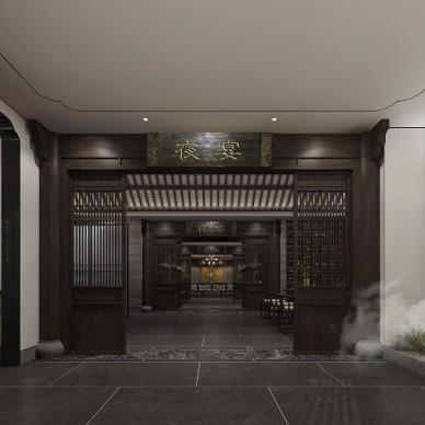 淄博梦江南酒店4F私人会所_3839649