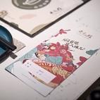 餐饮设计、室内设计:广州云门黄记煌_3846170