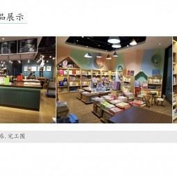 书店设计龙湖店_3849419