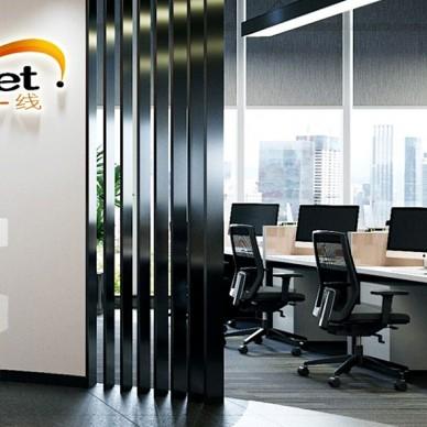 科技公司DYNET深圳办公室设计_3850985