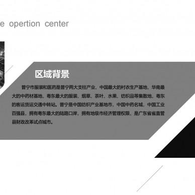 商业综合体_3851625