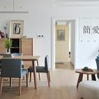 简爱---清新北欧风——餐厅图片