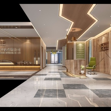 重庆百臣房地产评估有限公司_3857220