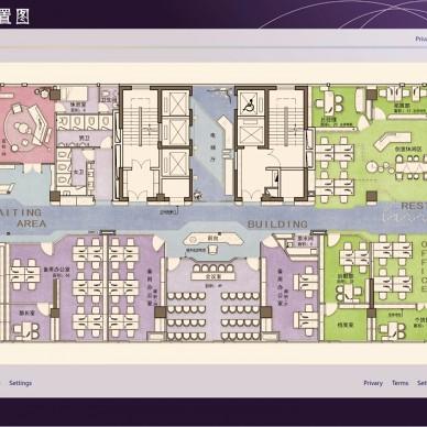 重庆百臣房地产评估有限公司_3857221