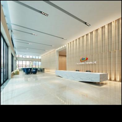 大荣集团总部办公楼设计