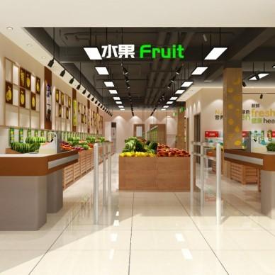 淄博店铺超市设计装修水果超市百货超市商铺_3862301