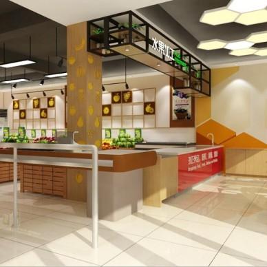 淄博店铺超市设计装修水果超市百货超市商铺_3862303