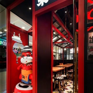 淄博铁板烧烤肉火锅店酒楼餐馆饭馆装修设计_3874216
