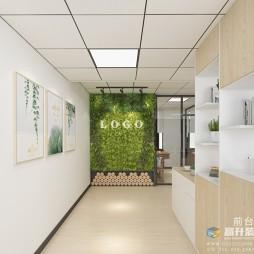 小型办公空间的趣味--原木_3879342