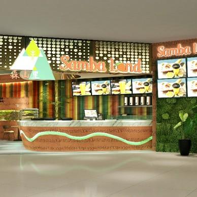 香港创美餐饮文化管理有限公司(森山里)_3880708