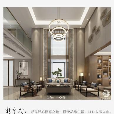 中式别墅设计丨广州莱茵花园别墅_3880762