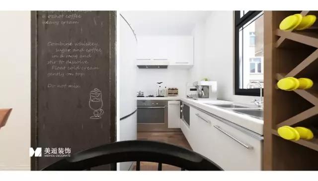 美逅设计·北欧风二居室餐厅北欧极简厨房设计图片赏析
