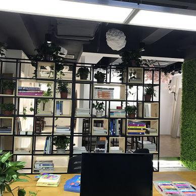 办公室装修设计中进行合理办公室风水布局_3917599