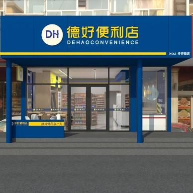 淄博便利店生鲜果蔬超市装修装饰_3918678