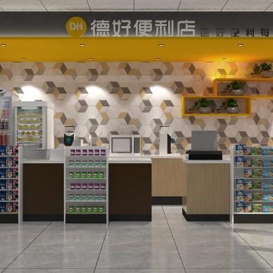 淄博便利店生鲜果蔬超市装修装饰_3918677