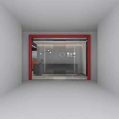 新与旧的融合  办公空间设计_3918846