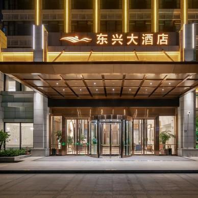 """""""悠然见山水""""式新东方主义文化精品酒店_3920063"""