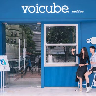 【餐饮空间】Voicube coffee_3920791