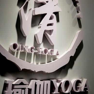 天津宝坻区中式瑜伽会所于晴设计_3921149
