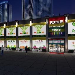 生鲜超市_3923806