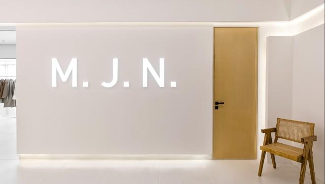 M·J·N服装办公室