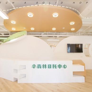青岛日托中心- C.A.S.H.空间设计_3935196