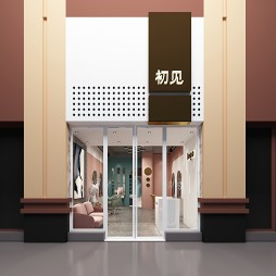 人生只如『初见』----美发店设计_3944841