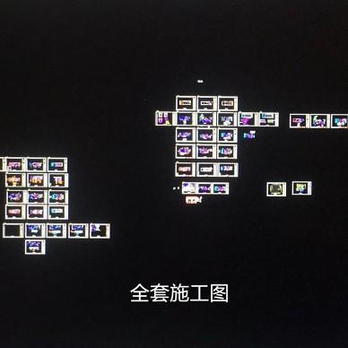 新中式共享生活空间_3945973