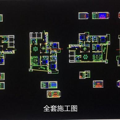 新中式共享生活空间_3945976