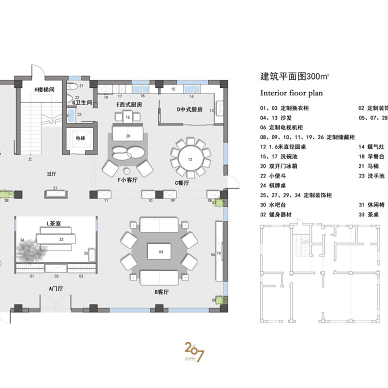 中式别墅_3952638