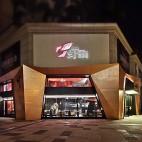 深圳餐厅设计【餐饮空间设计】虾胡闹餐厅——门口图片