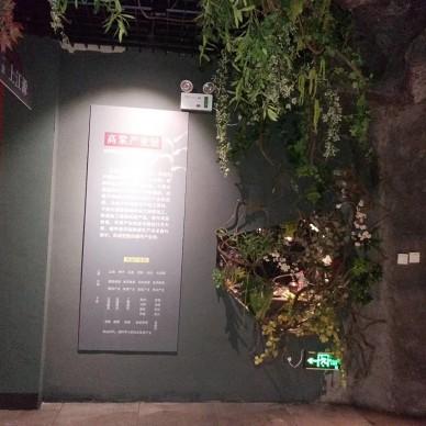 乡村红高粱产业展览馆_3953242