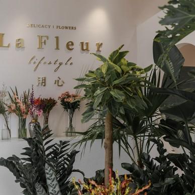 一野设计 — La Fleur·用心餐厅_3953880