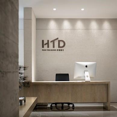 HTD作品 | 空纳万象,呈现办公新意境_3956550