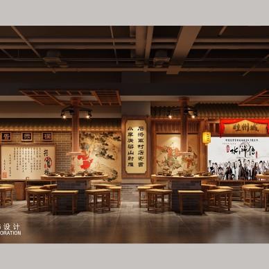 碳窑水浒烤肉餐厅-青年汇店_3968485