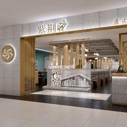北京茶餐厅方案_3970451