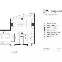 上海付費咖啡自習室設計  翎棲設計_3992604