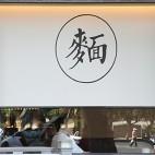 虞面斋:老上海街区中的一分恬静与清雅_3994559